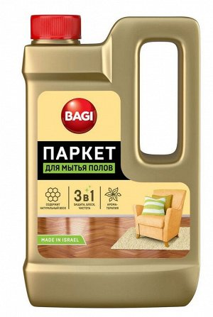 Bagi ПАРКЕТ 550 мл