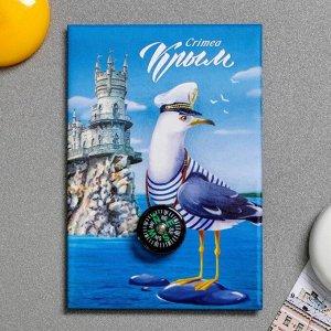 Магнит «Крым. Чайка с компасом»