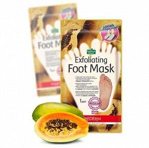 Отшелушивающая маска для ног Purderm  Exfoliating foot mask Large