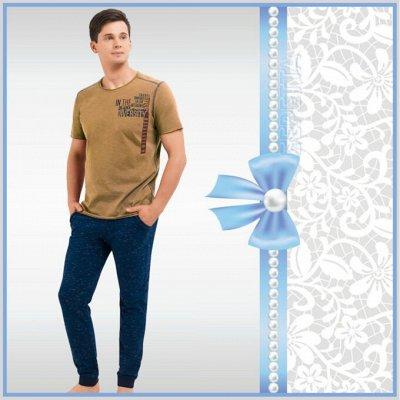 Мегa•Распродажа * Одежда, трикотаж ·٠•●Россия●•٠· — Мужчинам » Низ: брюки, шорты, джинсы. Комплекты, костюмы — Брюки