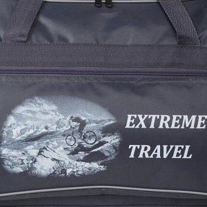 Сумка дорожная, отдел на молнии, с увеличением, 3 наружных кармана, длинный ремень, цвет серый