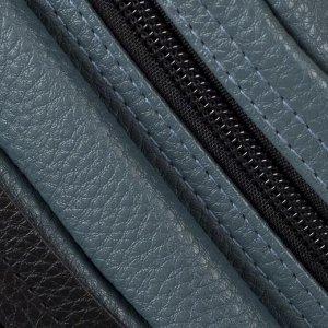 Сумка поясная, отдел на молнии, наружный карман, цвет синий