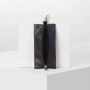 Ключница большая, цвет чёрный