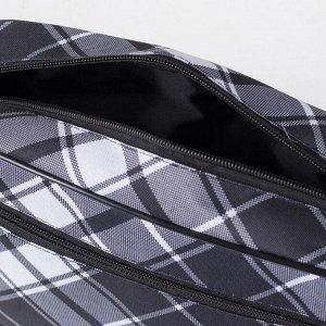 Косметичка дорожная, отдел на молнии, наружный карман, с подкладом, цвет чёрный/белый