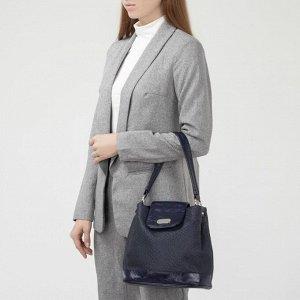 Сумка женская, отдел на клапане, наружный карман, цвет синий