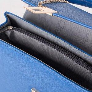 Сумка женская, отдел с перегородкой на клапане, цвет синий