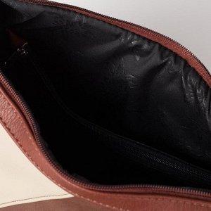 Сумка женская, отдел на молнии, наружный карман, цвет коричневый/бежевый/рыжий
