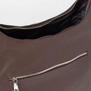 Сумка женская, отдел на молнии, 3 наружных кармана, цвет коричневый