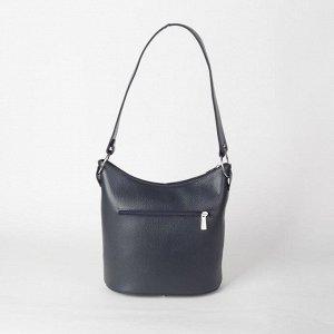 Сумка женская, 2 отдела на молнии, наружный карман, цвет тёмно-синий