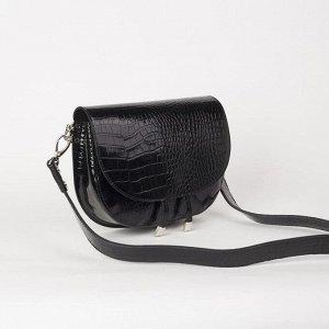 Сумка женская, отдел на клапане, наружный карман, цвет чёрный