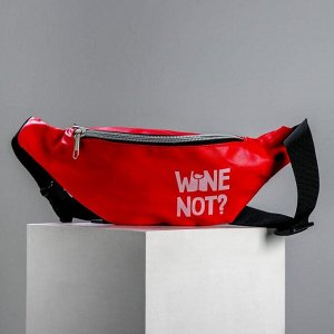 Сумка поясная Wine Not?