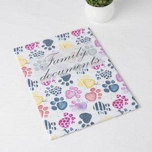 Папка для семейных документов, 1 комплект, цвет белый
