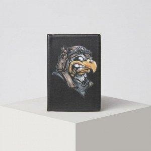 Обложка для паспорта, цвет чёрный 5243203