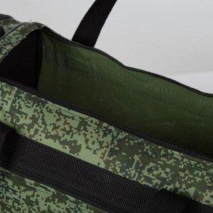 Сумка спортивная, отдел на молнии, 3 наружных кармана, длинный ремень, цвет камуфляж