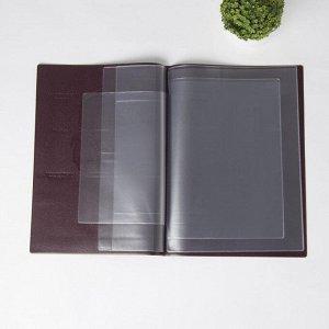 Папка для семейных документов, 1 комплект, цвет бордовый