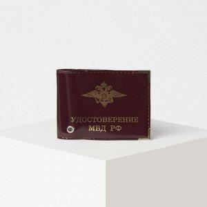 Обложка для удостоверения «МВД РФ», с окошком, цвет бордовый