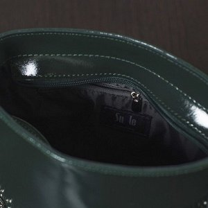 Сумка женская на молнии, 1 отдел, наружный карман, цепь и длинный ремень, цвет изумрудный