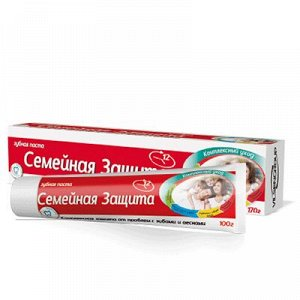 "Зубная паста «Семейная защита» с кальцием серии ""Vilsendent"", 170 г"