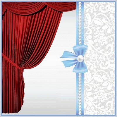 Мегa•Распродажа * Одежда, трикотаж ·٠•●Россия●•٠· — Товары для дома » Шторы, тюль, подхваты — Шторы, тюль и жалюзи