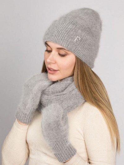 Твоя  новая шапка 👒 — ПУШИСТАЯ АНГОРКА ШАПКИ, КОМПЛЕКТЫ — Вязаные шапки
