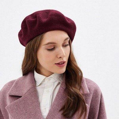 Твоя новая шапка 👒