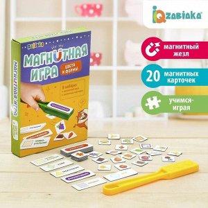 Магнитная игра с магнитным жезлом «Цвета и формы», карточки, по методике Монтессори