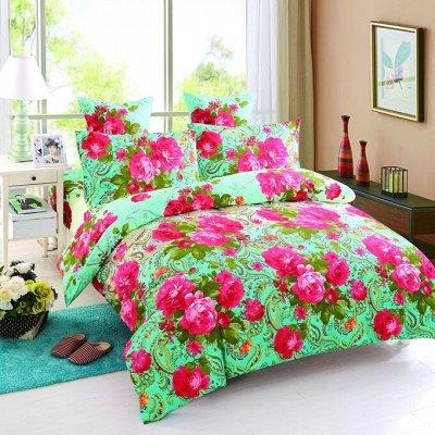 Уютный Дом! Домашний текстиль.. Акции! — Постельные комплекты — Двуспальные и евро комплекты