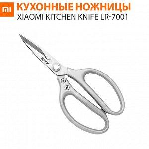 Кухонный ножницы Xiaomi Kitchen Knife LR-7001