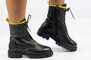Ботинки Тип: ботинки Подошва: ТЭП Сезон: демисезон Верх: натуральная кожа Байка