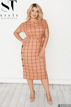 Платье 63840