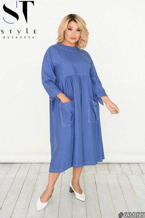 Платье 63855