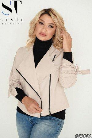 Куртка-косуха 63809