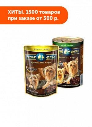 Верные друзья влажный корм для собак мелких пород Мясное ассорти в соусе 415гр консервы