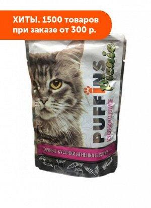 Puffins Picnic влажный корм для кошек Ягненок в соусе 85гр пауч