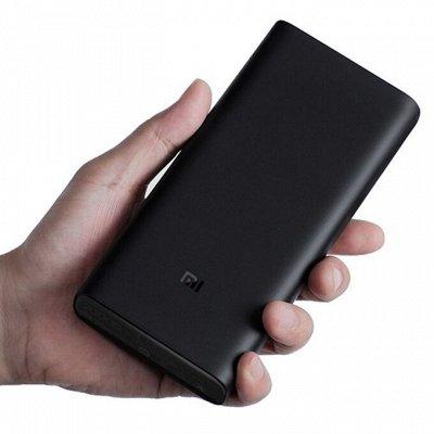 107 Огромный выбор товаров для дома!Батарейки, полки, плечик —  Портативные аккумуляторы для телефона! — Для телефонов