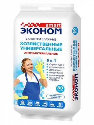 Салфетки Эконом smart №80 хоз.антибакт.салфетки 6 в 1 д/всей семьи, 30909