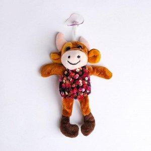 Мягкая игрушка «Коровка с пайетками», на присоске, цвета МИКС