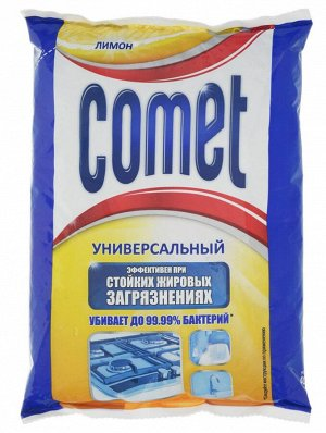COMET Порошок чистящий с дезинфиц. свойствами Лимон с хлоринолом в п/пакете 350 г