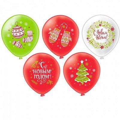 Письма Дедушке Морозу, календари на 2021 год. Много новинок  — Воздушные шары, украшения на бутылку, прищепочки. НОВИНКИ! — Все для Нового года