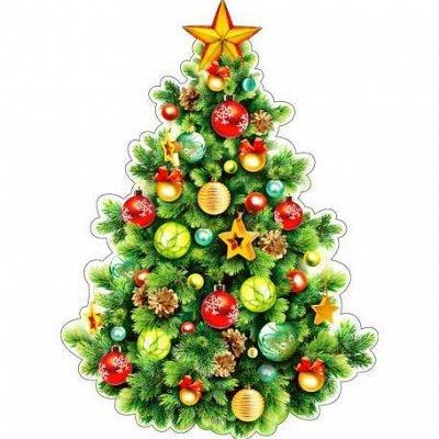 Письма Дедушке Морозу, календари на 2021 год. Много новинок  — Украшения на скотче. НОВИНКИ! — Все для Нового года