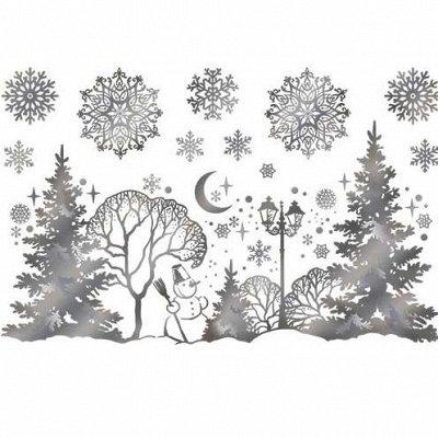 Письма Дедушке Морозу, календари на 2021 год. Много новинок  — Новогодние наклейки. НОВИНКИ! — Все для Нового года