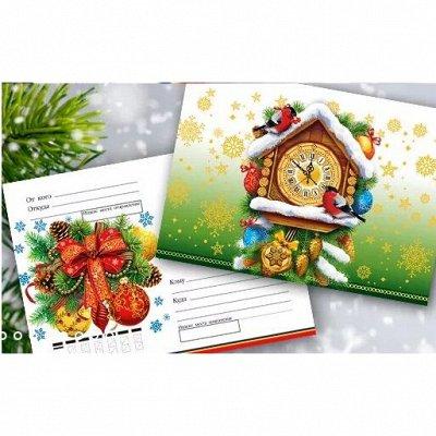 Письма Дедушке Морозу, календари на 2021 год. Много новинок  — Новогодние открытки, конверты для денег и почтовые. НОВИНКИ! — Все для Нового года