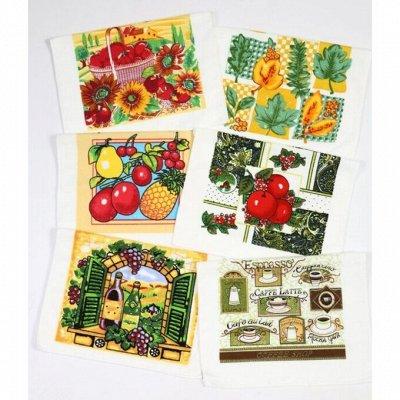 ФАИНА -трикотаж, МАСКА многораз — Текстиль для дома — Текстиль