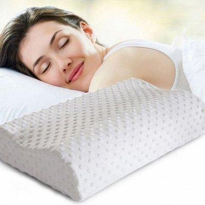ВСЕ В ДОМ: Любимая быстрая закупка/есть Cтолики в постель! — АКЦИЯ: ОРТОПЕДИЧЕСКИЕ ПОДУШКИ — Ортопедические подушки