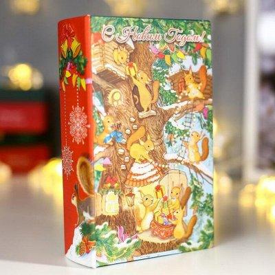 Новый год 2021🎄 Украшения, елки, гирлянды, сувениры🎄 — Шкатулки — Все для Нового года