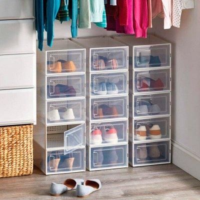 ВСЕ В ДОМ: Для ценителей европейского качества — Коробки для хранения обуви