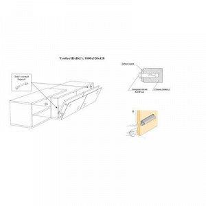 Тумба под ТВ подвесная №1, 1800х420х320, Белый глянец/Венге/Черное стекло