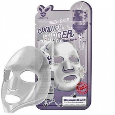 Korea - Shop: профессиональный уход для волос дома — Тканевые маски осветляющего действия — Для лица
