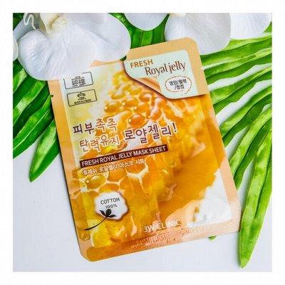 Korea - Shop: профессиональный уход для волос дома — Тканевые маски для лица 3W Clinic — Для лица