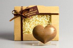 Шоколадная фигурка «Сердце с надписями»